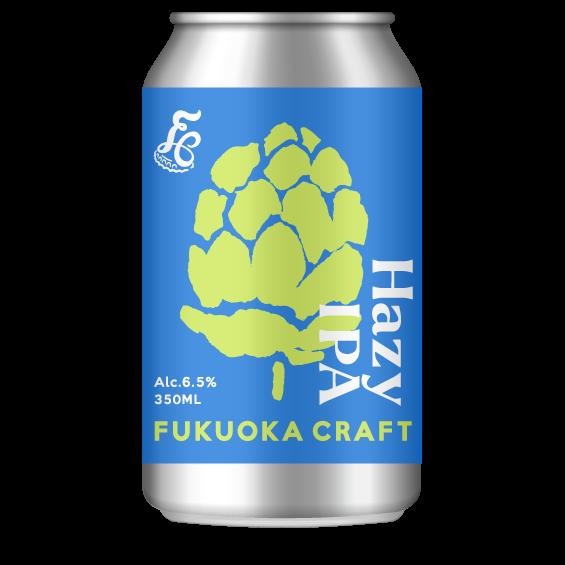 FUKUOKA CRAFT ヘイジーIPA